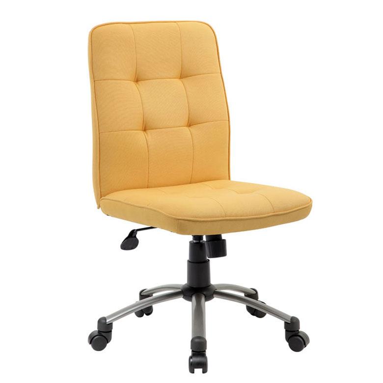 modern office chair-yellow – bosschair