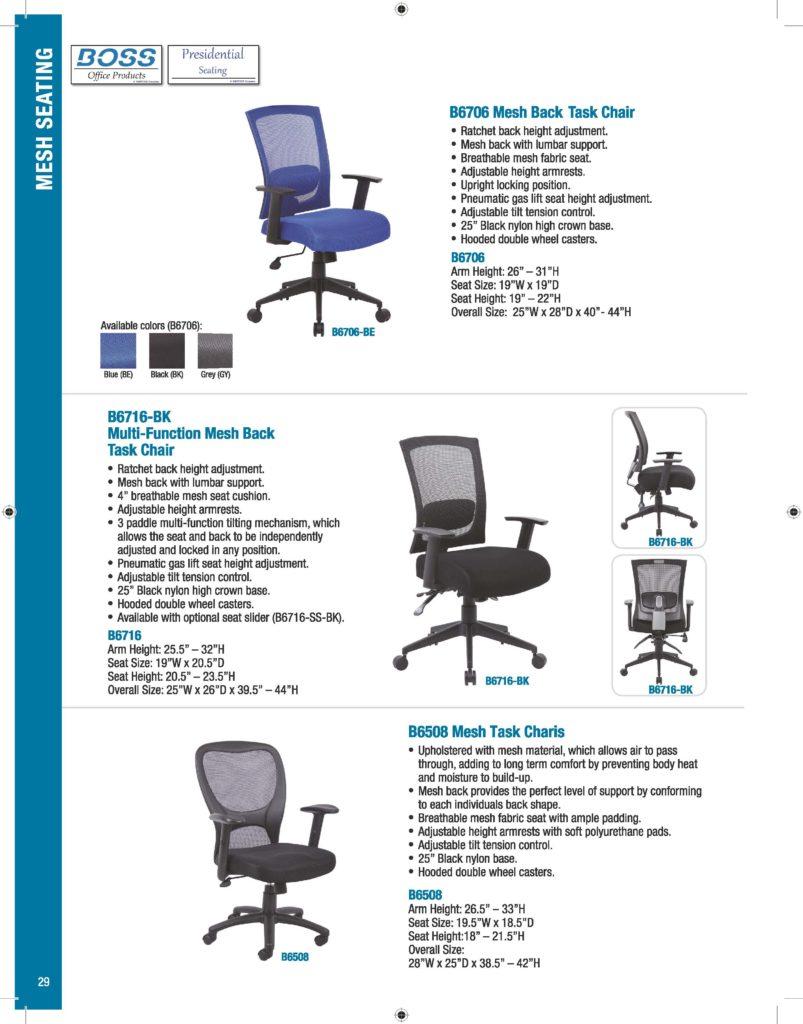 http://boss-chair.com/wp-content/uploads/2017/12/NORSTAR-2018-CATALOG_Page_30-803x1024.jpg