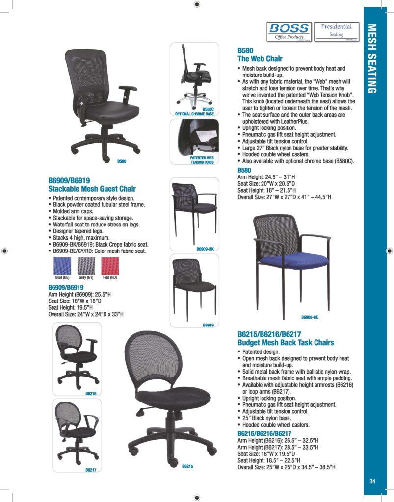 http://boss-chair.com/wp-content/uploads/2017/12/NORSTAR-2018-CATALOG_Page_35-803x1024.jpg