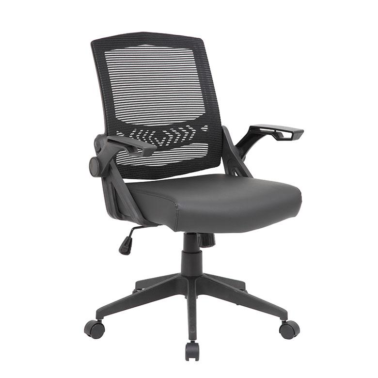 Boss Black Flip Arm Mesh Task Chair Bosschair
