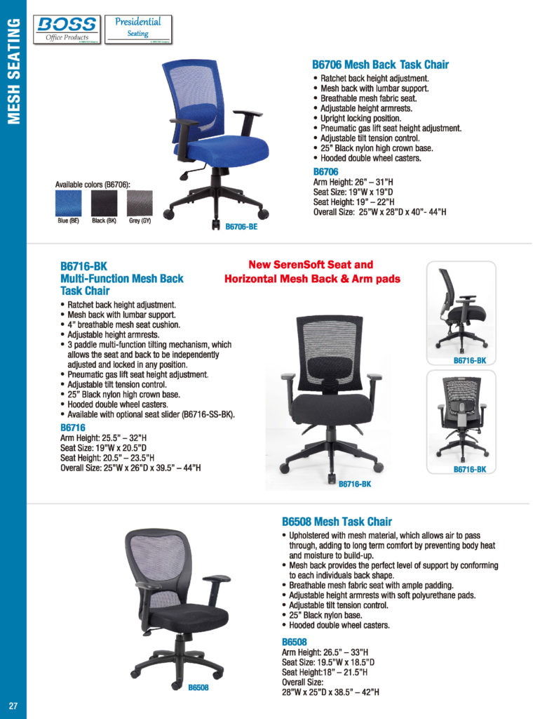 http://boss-chair.com/wp-content/uploads/2019/01/HS-2019-catalog-27-790x1024.jpg