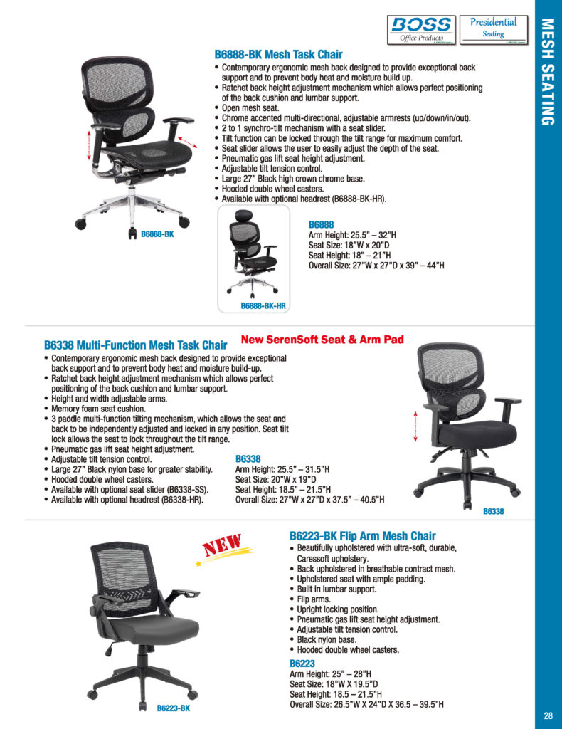 http://boss-chair.com/wp-content/uploads/2019/01/HS-2019-catalog-28-790x1024.jpg