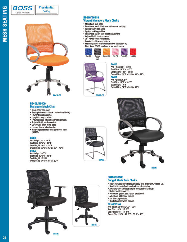 http://boss-chair.com/wp-content/uploads/2019/01/HS-2019-catalog-29-790x1024.jpg