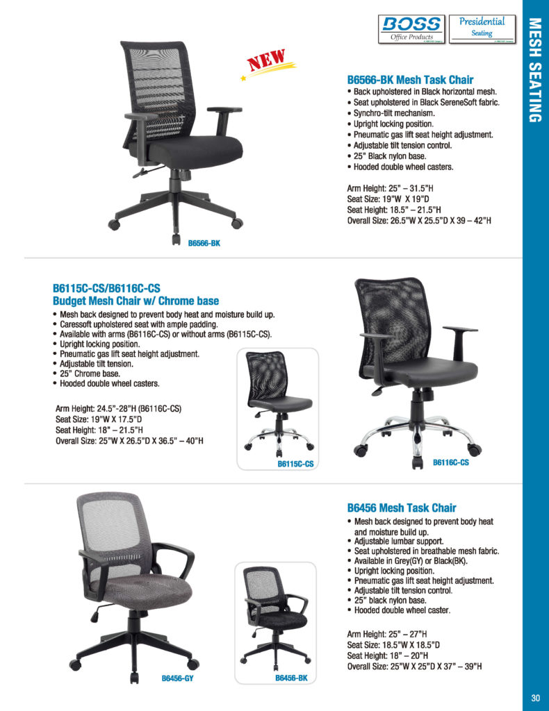 http://boss-chair.com/wp-content/uploads/2019/01/HS-2019-catalog-30-790x1024.jpg