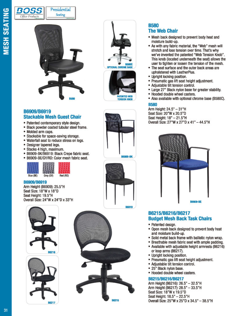 http://boss-chair.com/wp-content/uploads/2019/01/HS-2019-catalog-31-790x1024.jpg