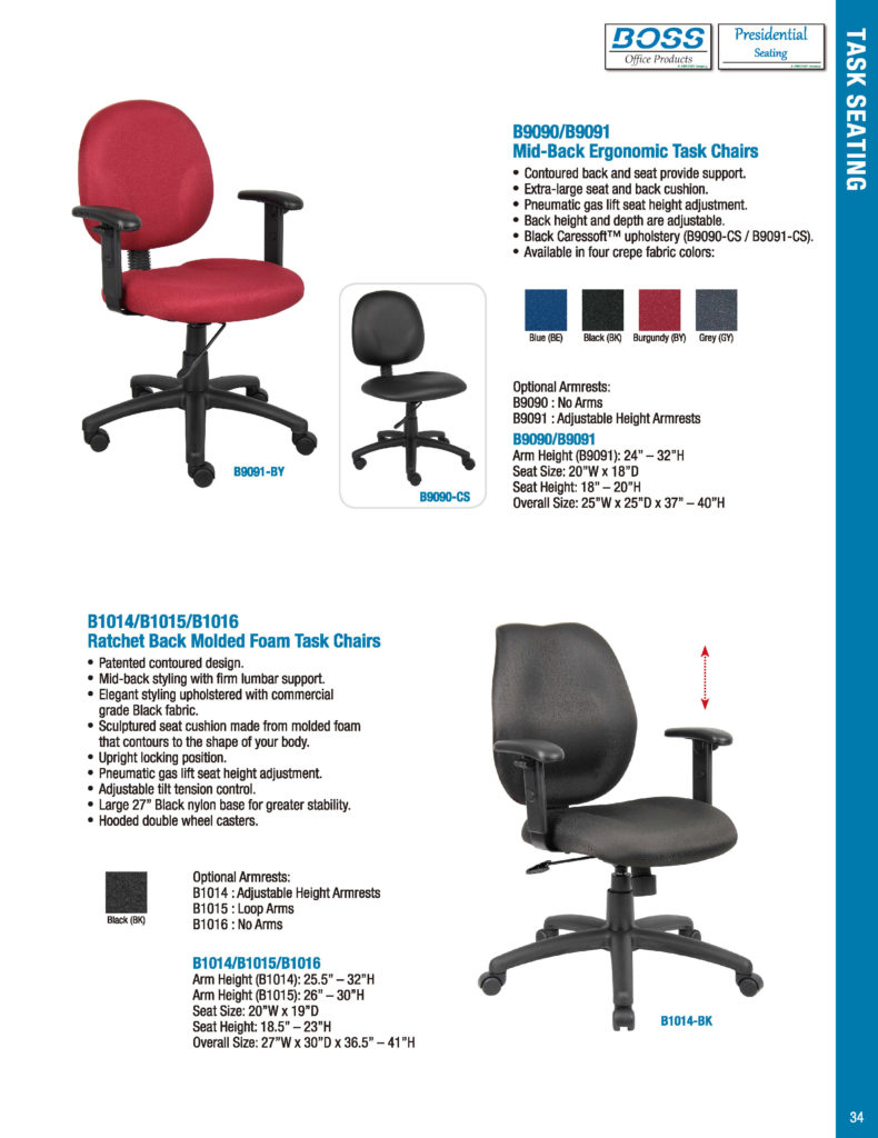 http://boss-chair.com/wp-content/uploads/2019/01/HS-2019-catalog-34-790x1024.jpg