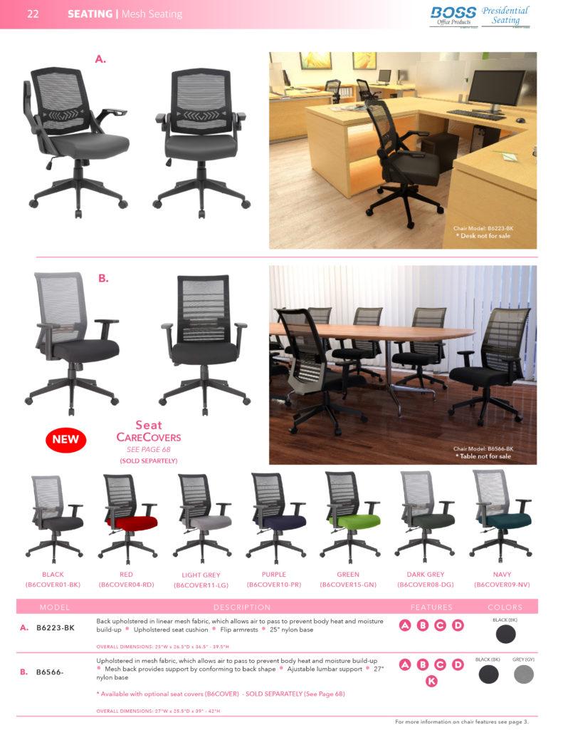 http://boss-chair.com/wp-content/uploads/2020/01/22-791x1024.jpg
